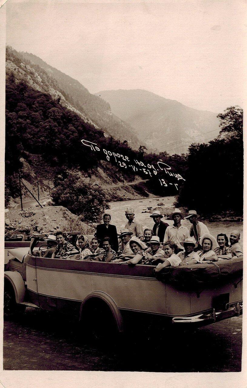 Озеро Рица. 1957