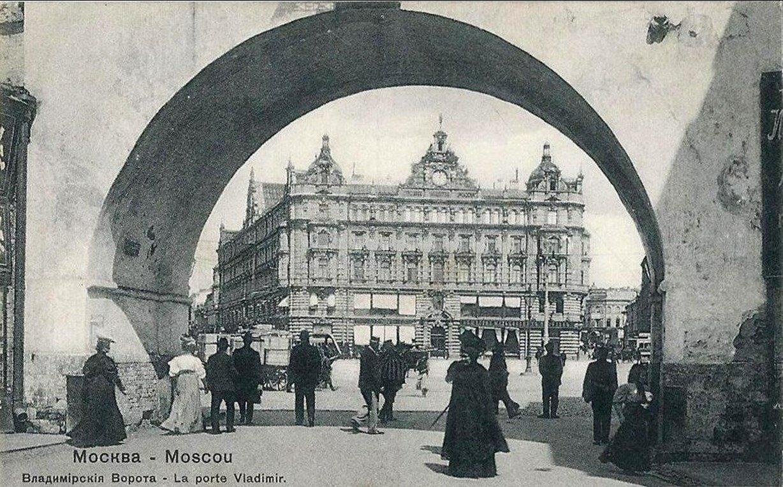 Владимирские ворота