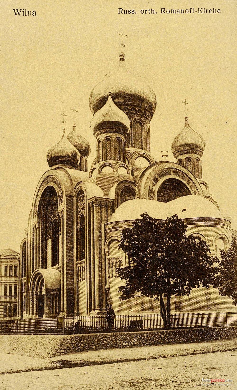 Романовская (Константино-Михайловская) церковь