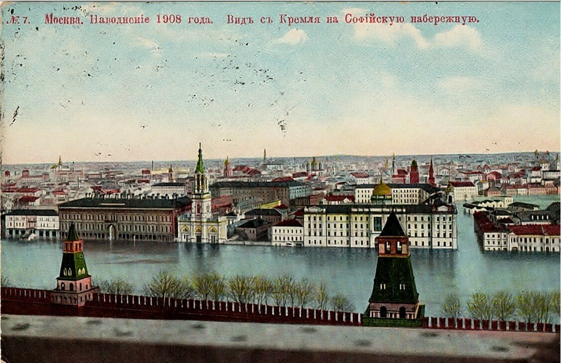 Наводнение 1908. Вид с Кремля на Софийскую набережную
