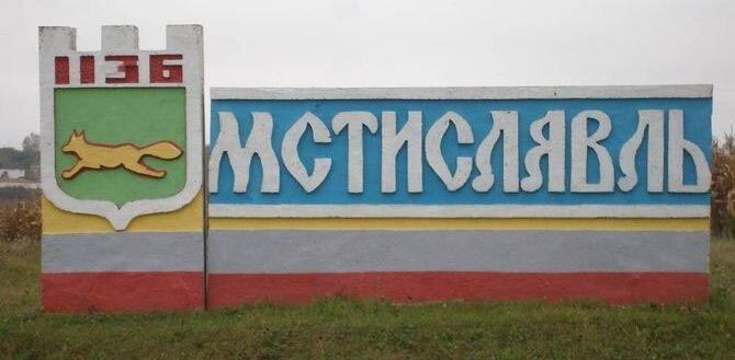 Мстиславль - Белорусский Суздаль (видео, часть 1)