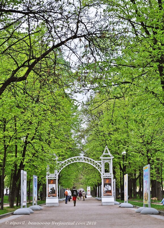 Прогулка 6 мая. Москва