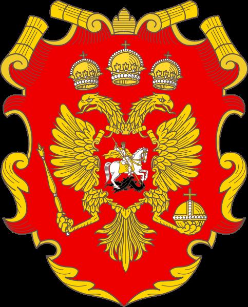 Федерации история герба россии