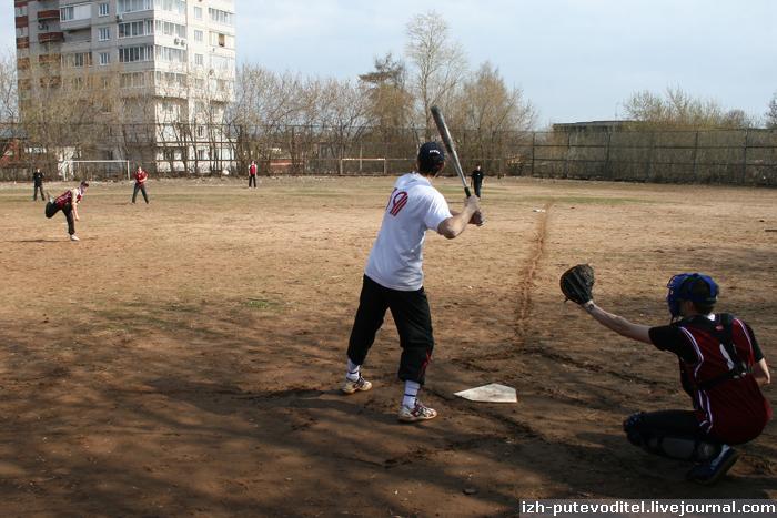 Первый открытый чемпионат по бейсболу