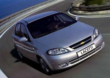 Chevrolet Lacetti / Шевроле Лачетти