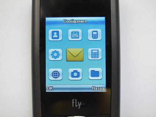 Мобильный телефон Fly SL140 DS - главное меню