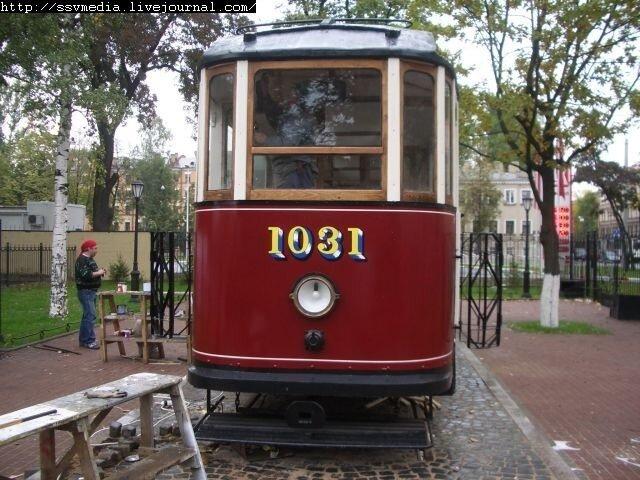 Поздравления с юбилеем трамвайного парка