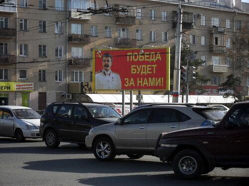 К Дню Победы в Омске устанавливали плакат с портретом Сталина