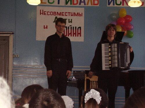 Максатиха - музыкальная школа