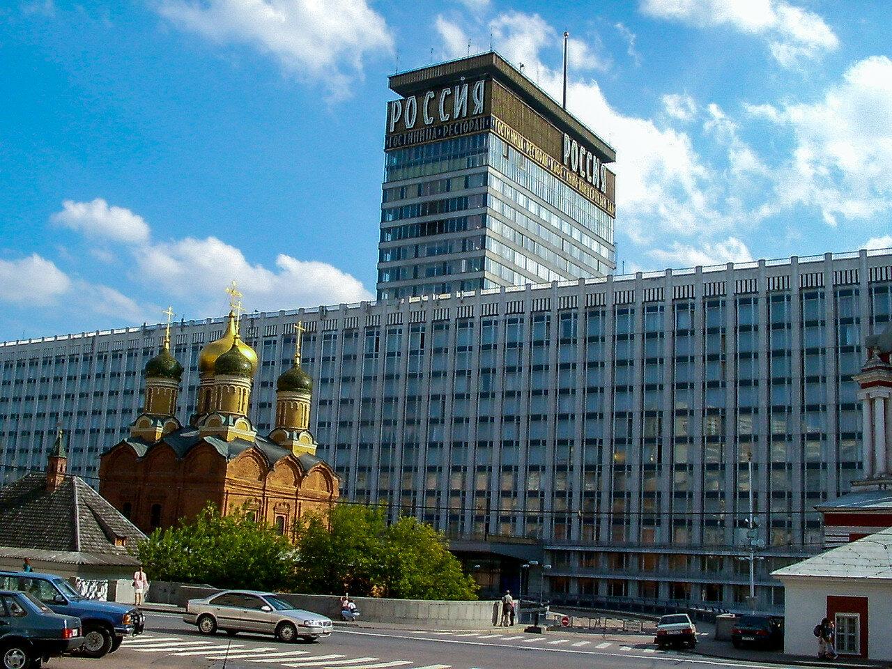 Гостиница-Россия-вид-от Варварки.jpg
