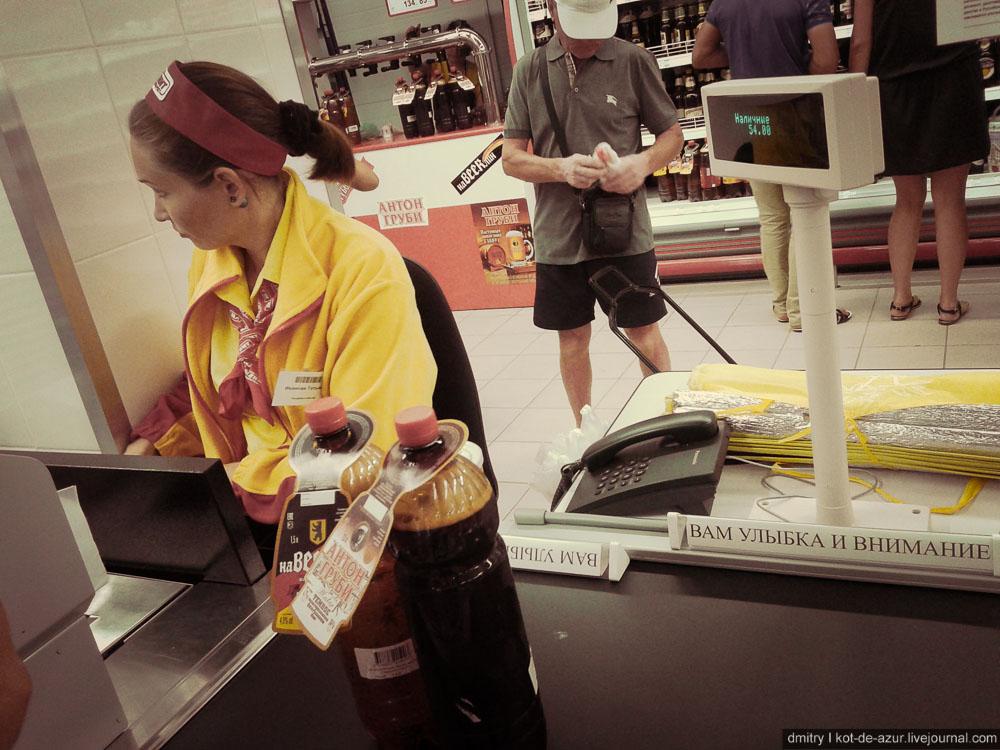 Как наказывают в магазине продавцов
