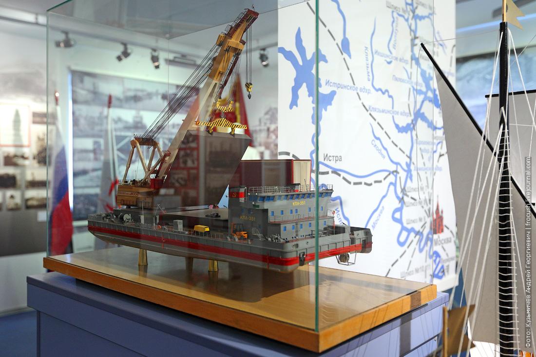 модель плавкран КПЛ-351