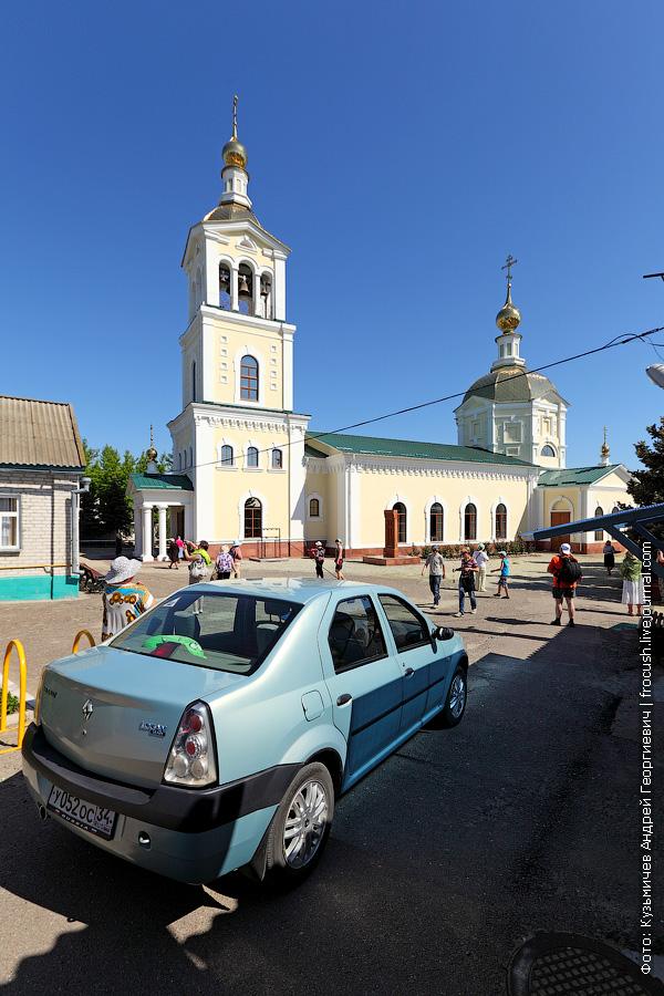 Камышин Кафедральный собор Николая Чудотворца