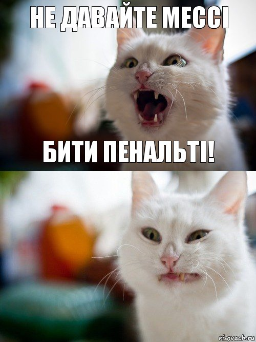 Превед-TV. Месси и пенальти - это уже мем - изображение 2