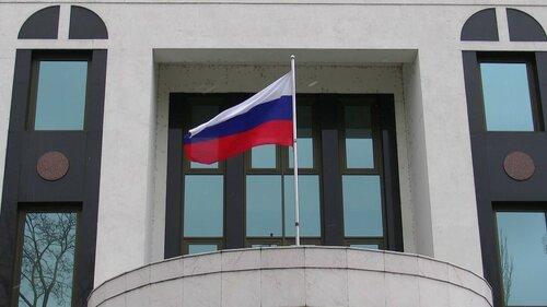 Звонок о бомбе у Посольства РФ привело к оцеплению ведомства