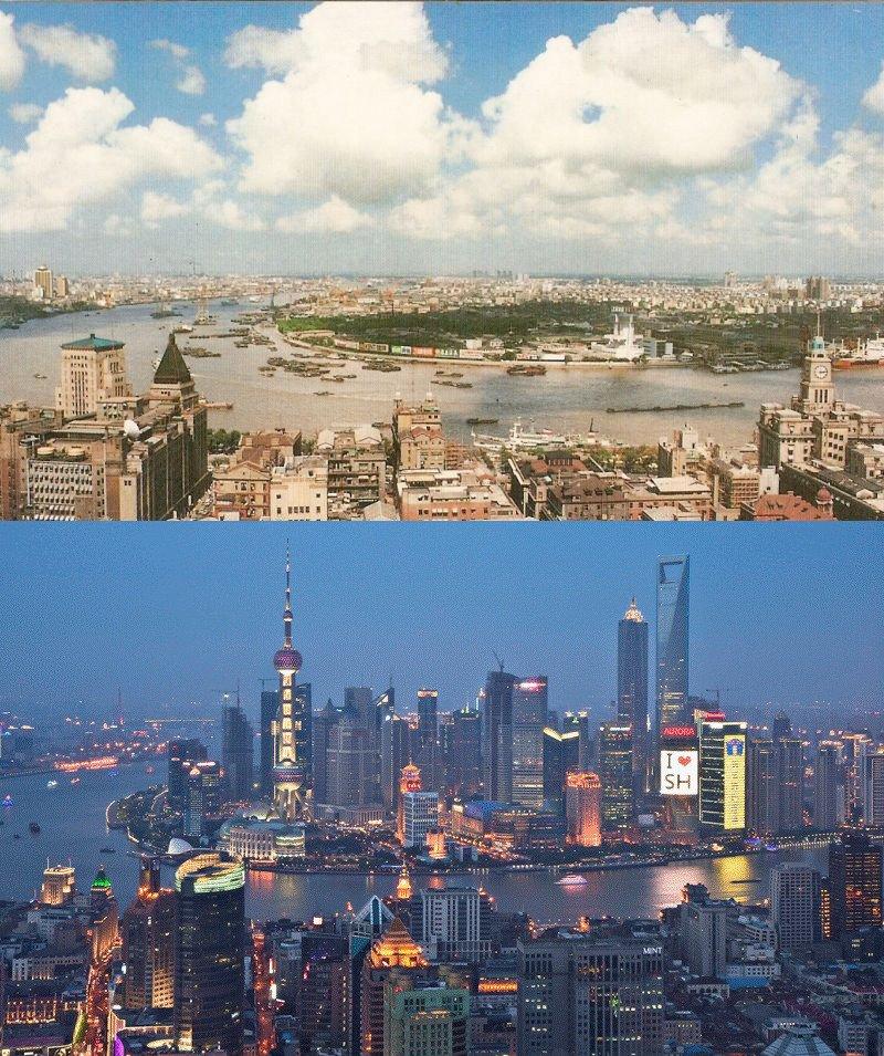 1990 Shanghai.jpg