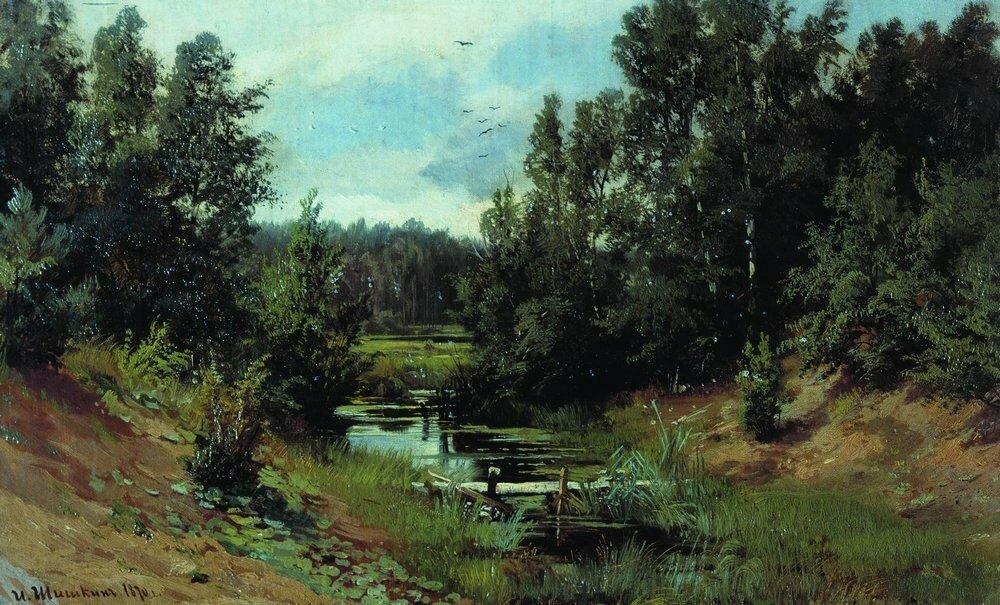 Лесной ручей 1870 36,5х59.5.jpg