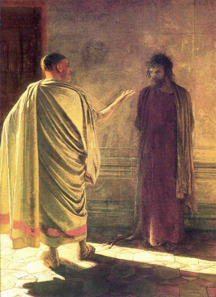 Христос и Пилат. В чем есть истина.jpg