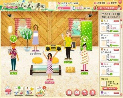 Игра Horoyoi. Японская виртуальная вечеринка