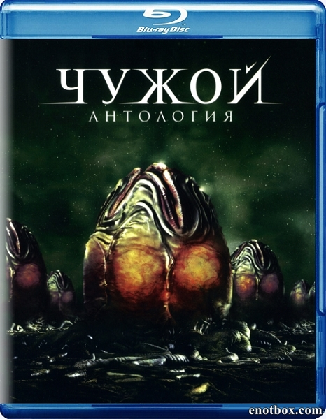 Чужой: Антология / Alien Anthology [Director's/Special Editions] (1979-1997/HDRip)