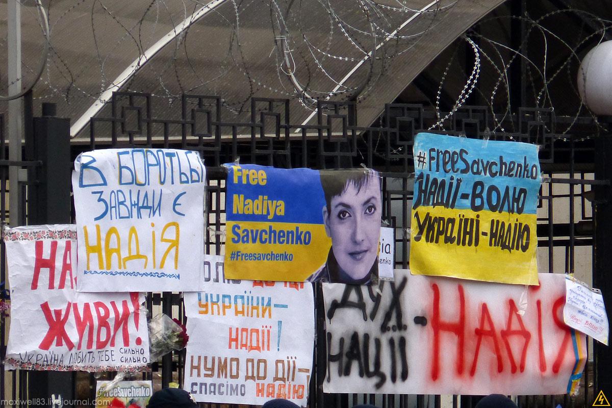 Мітинг на підтримку Н. Савченко у Києві
