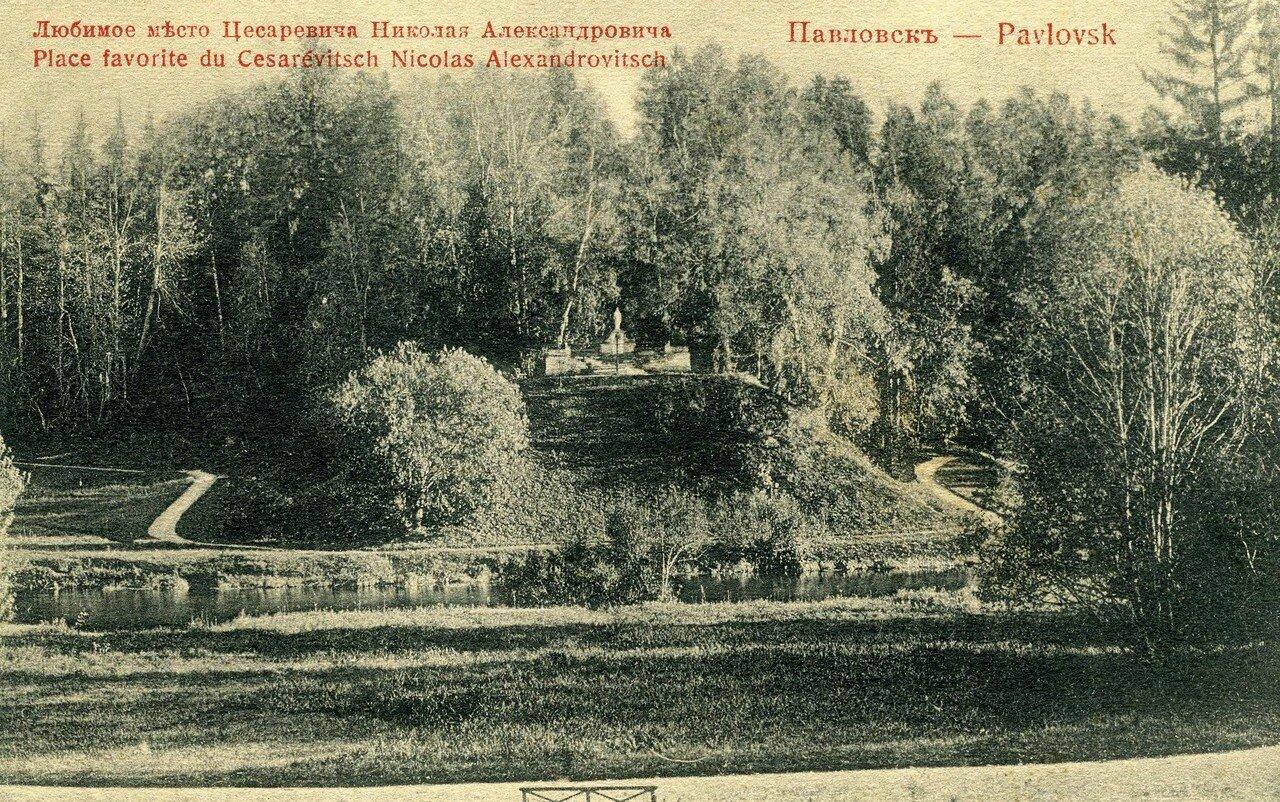 старинные фотографии г павловск спб человек ещё задолго