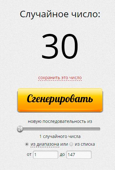 giveaway33.jpg