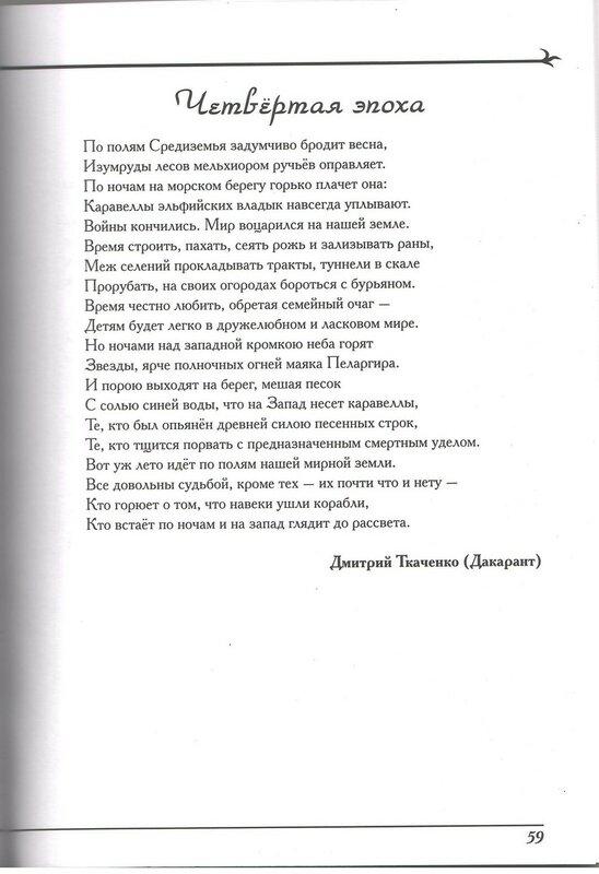 стих 001.jpg