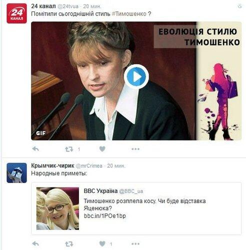 FireShot Screen Capture #283 - '(114) Твиттер' - twitter_com.jpg