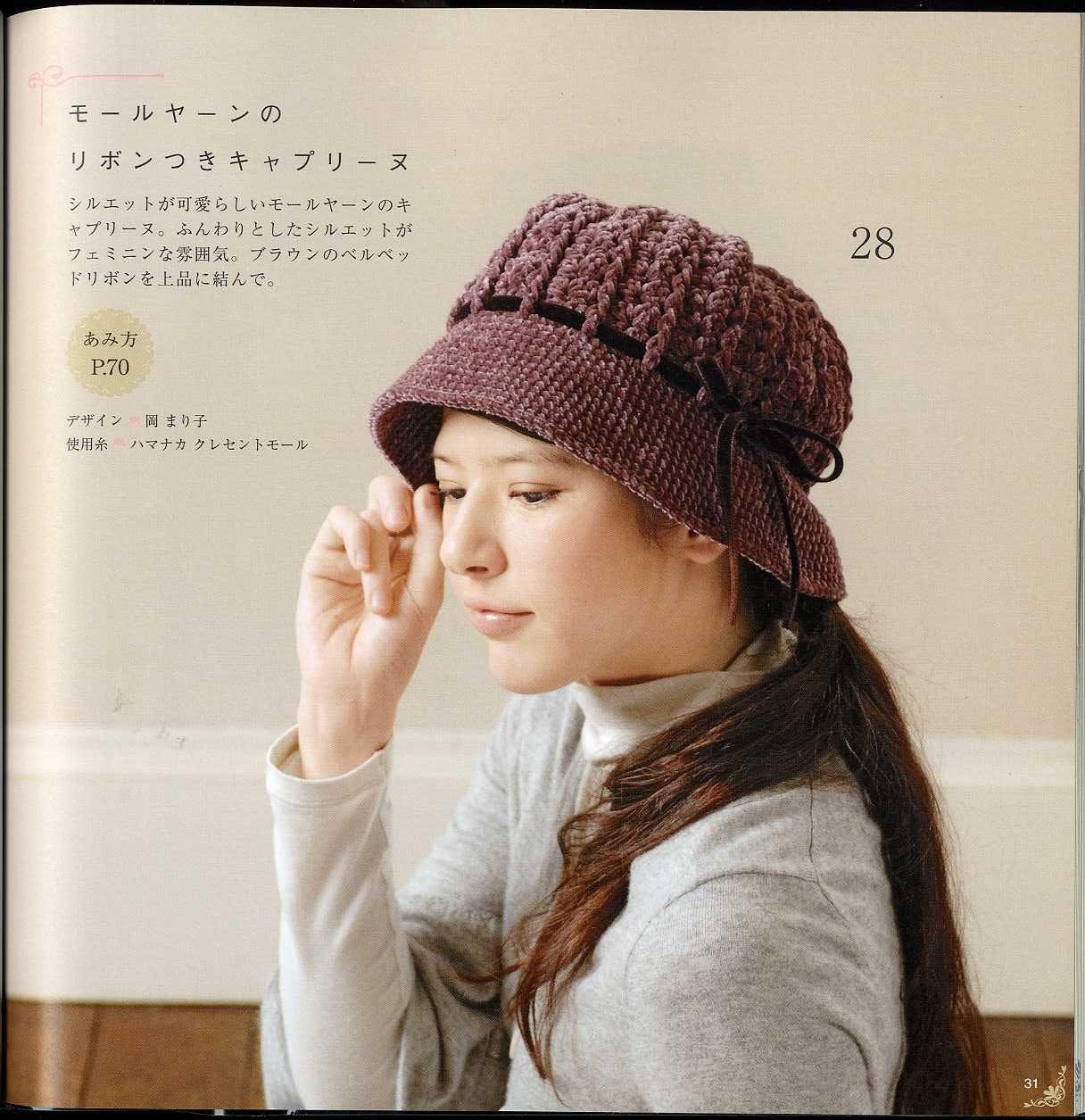 Китайские и японские журналы - Осинка 70