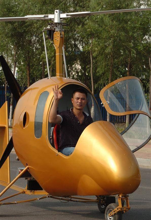 Вертолет своими руками