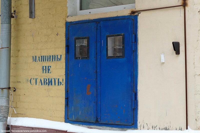 18. Квартал Мотылева. 18.01.16.30..jpg