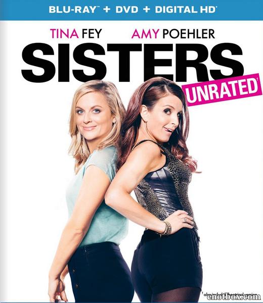 Сестры / Sisters (2015/BDRip/HDRip)