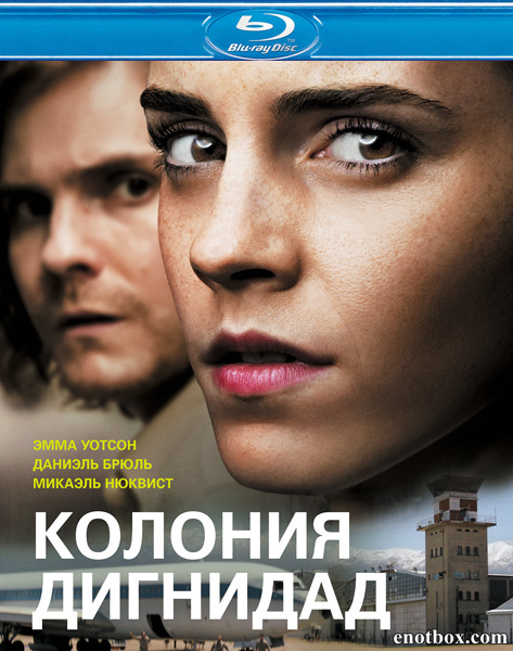 Колония Дигнидад / Colonia (2015/BDRip/HDRip)