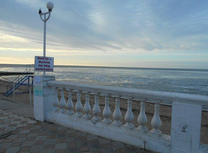 У моря и льдов, набережная ... DSCN3749.JPG