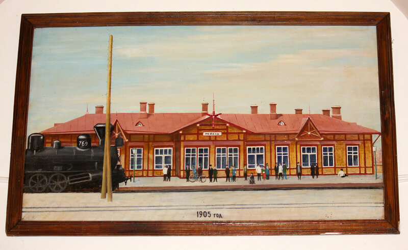 Картина с вокзалом Невеля от 1905 года