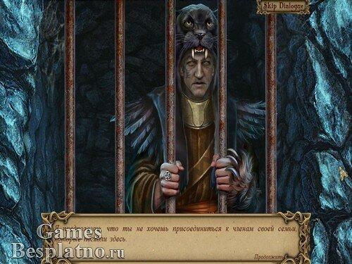 Тайны духов 6: Семейная ложь. Коллекционное издание