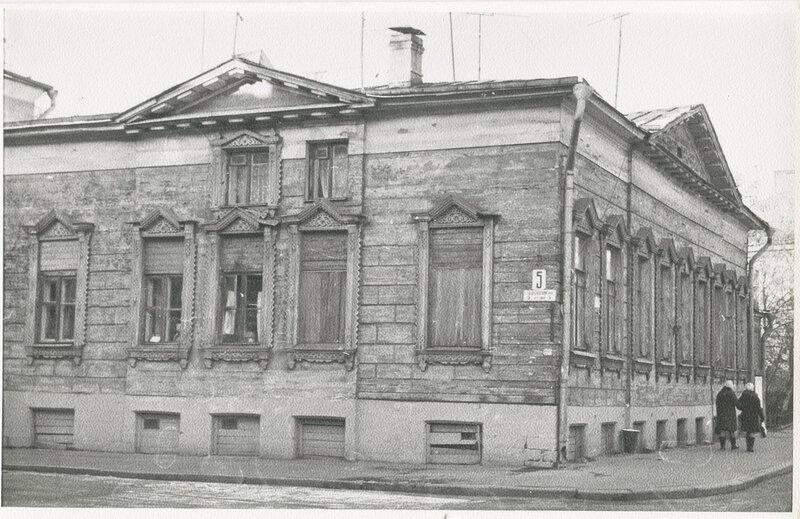 63283 Деревянный особняк Гарднеровский пер., 1970 г..jpg