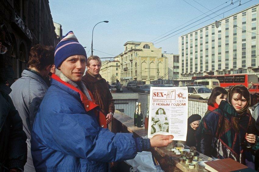 629479 Торговля на Пушкинской площади Daniel Biskup 92.jpg