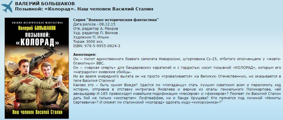 """""""Фантом"""" не пустил на оккупированные территории почти миллион гривен - Цензор.НЕТ 8888"""
