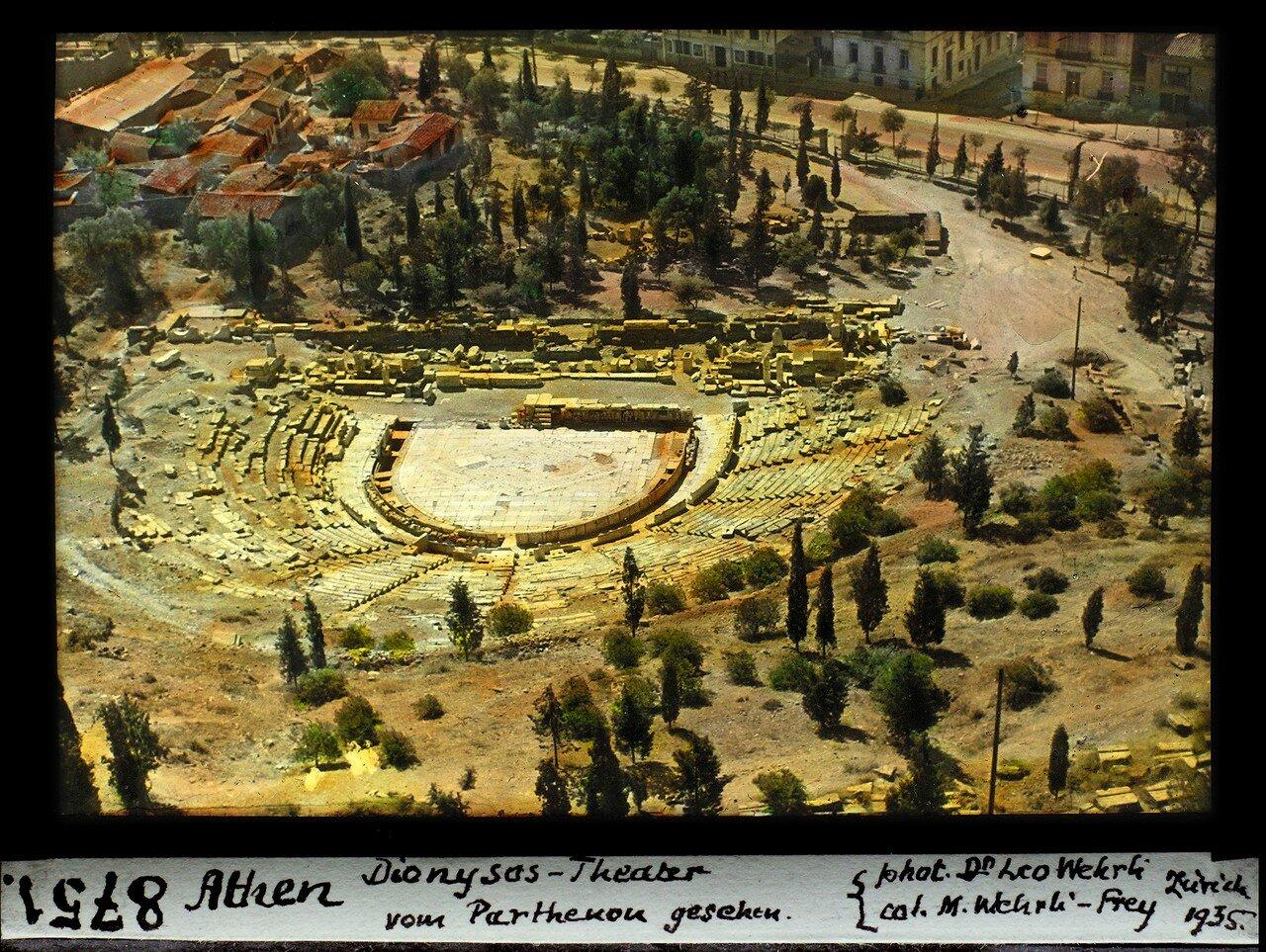 Театр Диониса, вид от Парфенона