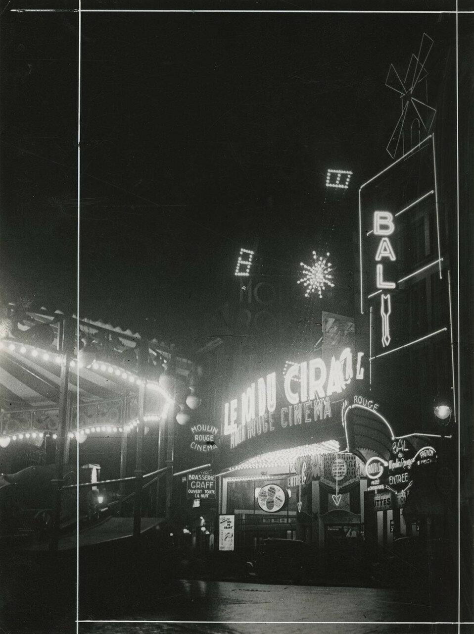 1931. Ночной Париж