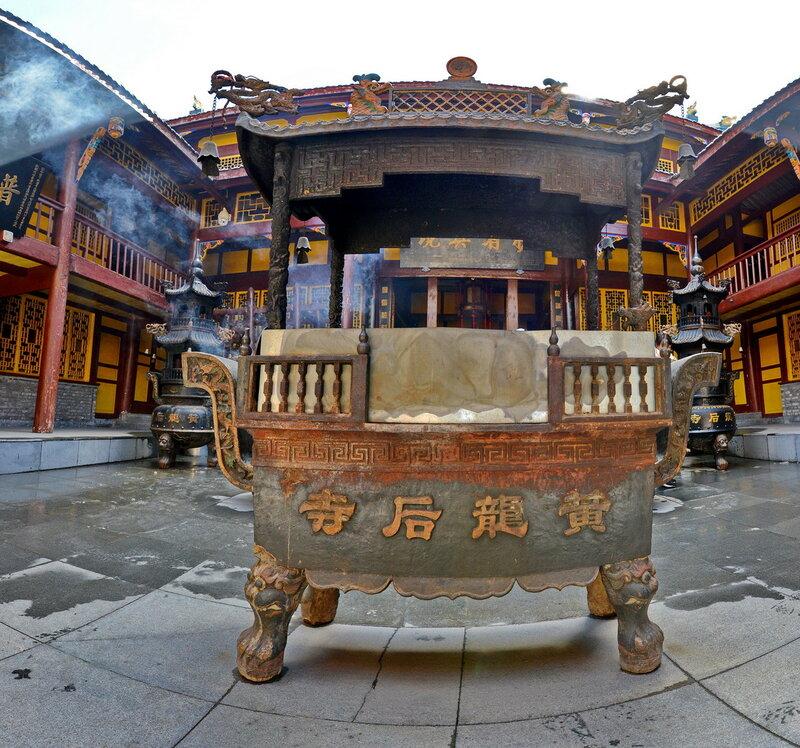 Заповедник Хуанлун. Китай