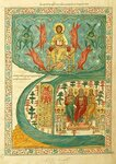 Апокалипсис. Рукопись XVII столетия