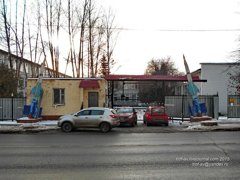 Зенитная ракета ЗРК С-125областной военкомат, Железнодорожный