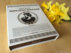 букридер ONYX BOOX Миклухо-Маклай