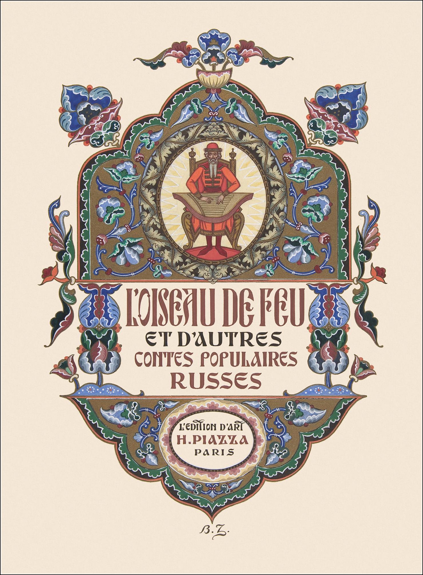 Boris Zvorykin, Russian Folk Tales