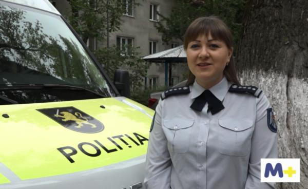 Девушки полиции молдовы фото
