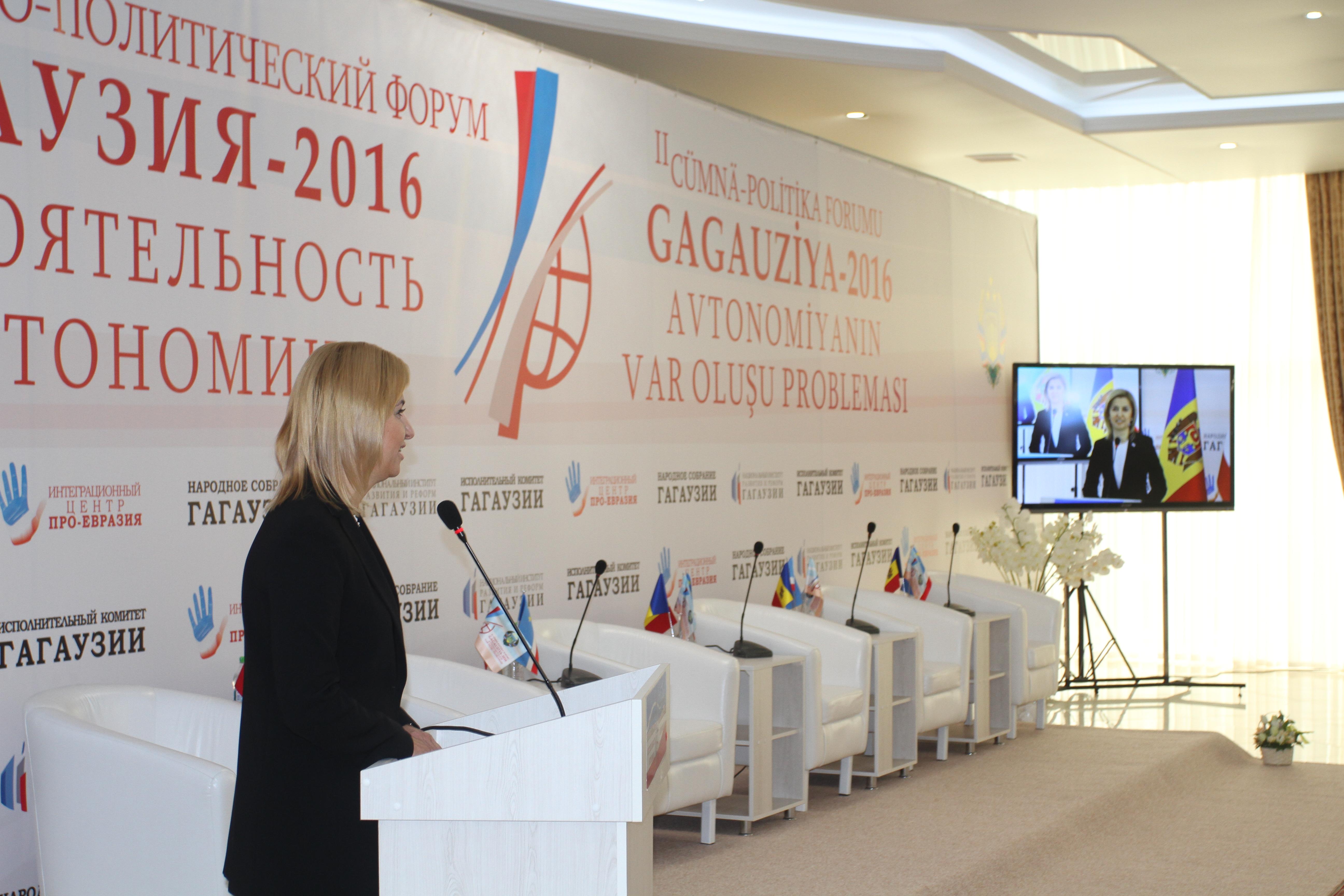 Ирина Влах: Гагаузы являются якорем государственности Молдовы (Видео)