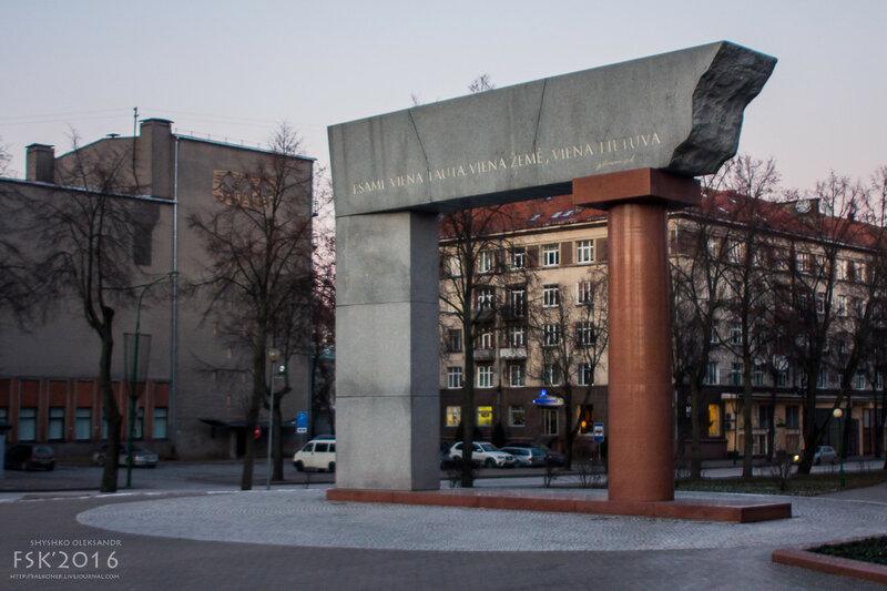 Klaipeda-13.jpg